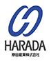 HARADA 原田産業株式会社